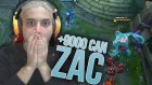 9000+ Can Zac ?!?