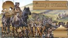 GÖKTÜRKLERİN YÜKSELİŞİ / Europa Universalis IV Türkçe : Göktürkler - Bölüm 1