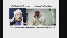 Metin Demirtaş. Sheikh Abdulbasit Abdussamed Tarzı Mısır Şivesi Kuran Tilaveti. Tilawah Al Quran.