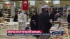 Arapça Kitap ve Kültür Günleri - Trt Diyanet
