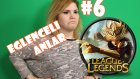 Eğlenceli Anlar #6 - League of Legends!