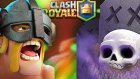 Clash Royale Mücadele Kahramanları