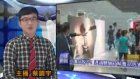 (Feb24, 2017) Kaohsiung Nango Cable TV News