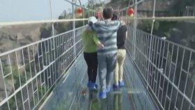 Cesaret Köprüsü