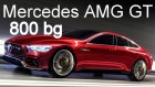 800 bg'lik Mercedes-AMG GT Sedan