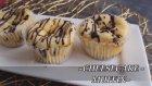 Kolay Cheesecake Muffin Tarifi