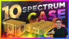 CS:GO Yeni Spectrum Kasa Açılımı (CS:GO New Spectrum Case Opening)