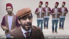 Arap Müziğinin Geçmişten Günümüze Evrimi