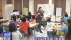 (Mar21, 2017) Kaohsiung Nango Cable TV News