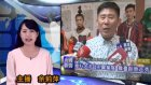 (Mar22, 2017) Kaohsiung Nango Cable TV News