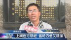 (Mar24, 2017) New Kaohsiung Cable TV News