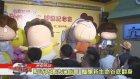 (Mar25, 2017) Kaohsiung TKTV News