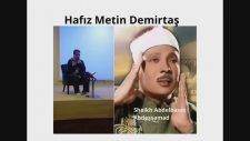 Hafız Metin Demirtaş. Şeyh Abdussamed ağzı Kuran tilaveti. Muhteşem Kuran tilaveti. Haşr suresi.