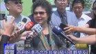 (Mar27, 2017) Kaohsiung Nango Cable TV News