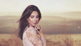 Nancy Ajram - El Hob Zay El Watar