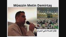 Metin Demirtaş. Harameyn usulü kamet. Kabede kamet. İqamat salah Sheikh Ali Mulla Makkah.31/3 - 2017