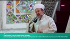 """Cuma Hutbesi - """"Zulüm Ebedi Değildir"""" - 7 Nisan 2017"""