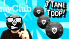 Top Açılımı My Club ! Şampiyonlar Ligi
