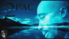 2Pac - A Lonely World