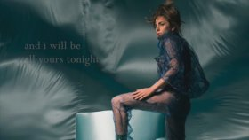 The Cure - Lady Gaga - Lyric video