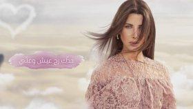 Nancy Ajram - Helm El Banat