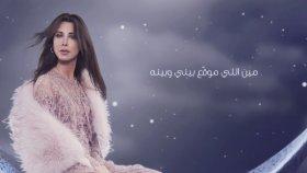 Nancy Ajram - W Maak