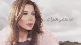 Nancy Ajram - Zabbat W Khattat