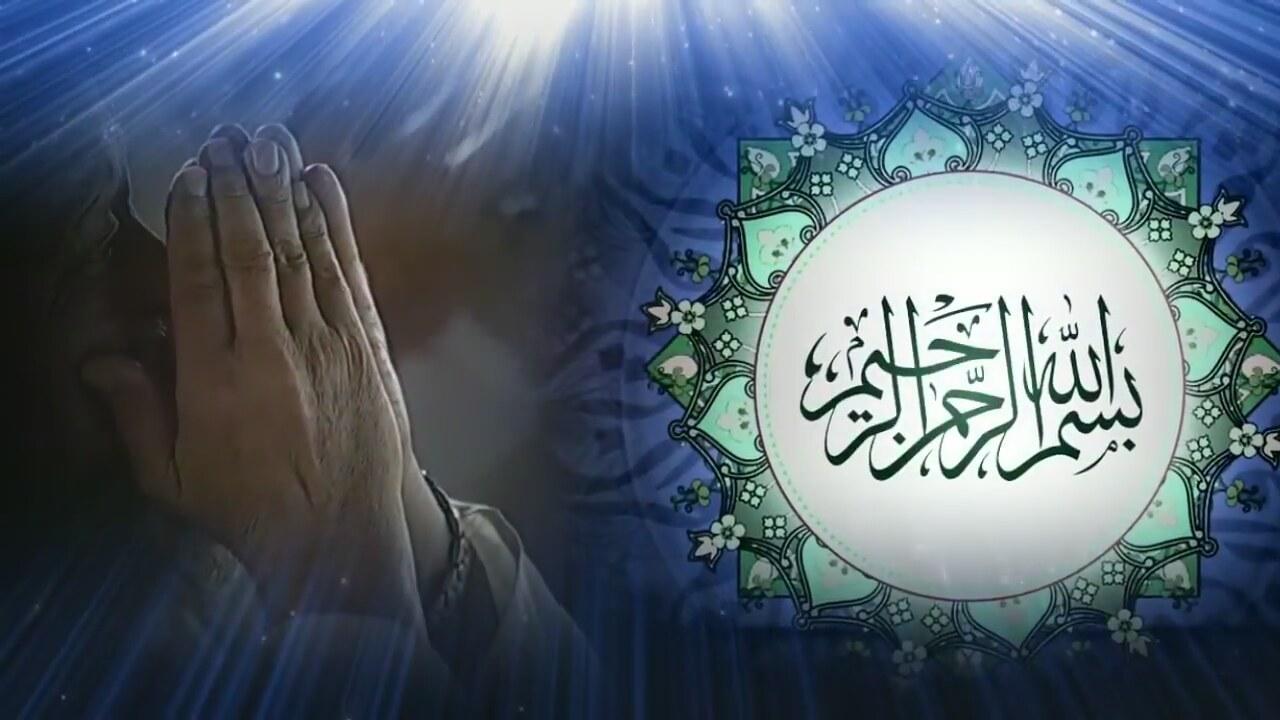 Miraç kandil duaları face