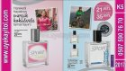 Avon K5 Katalog 2017- Full HD - Avon Nisan - Mayıs Katalog 2017