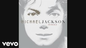 Michael Jackson - Privacy
