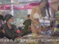 Tayvan'daki Bikinili Garsonlar