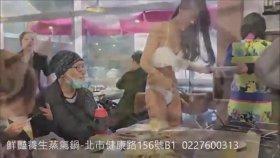 Tayvan'daki Lokantada Bikinili Kızlar Garsonluk Yapıyor