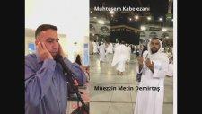 Metin Demirtaş. Kabe ezanı akşam namazı. Kabe ezanı dinle. Azan Makkah Sheikh Ali Mulla.Adhan Makkah