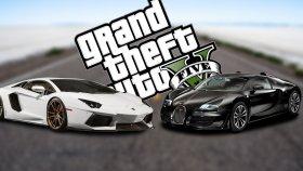 Bugatti Veyron vs Lamborghini vs Tofaş Doğan - Gta V Online - Burak Oyunda