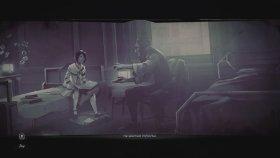 Dishonored 2 - Bölüm 5