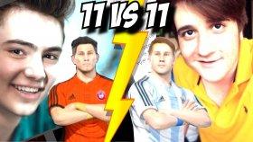11 Tane Furkanyamanhd Vs 11 Tane Gereksız Oda ! Tarihi Maç