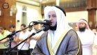 Mishary Rashid al Afasy - Meryem Suresi | fussilet Kuran Merkezi