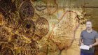 El Dorado Altın Şehir Efsanesi