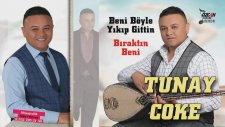 Tunay Cöke - Alnıma Yazılmış Barak 2017 (Official Audio )