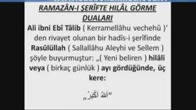 Cübbeli Ahmet Hoca - Ramazan-ı Şerif'in ilk gecesi okunacak dua