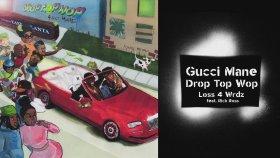 Gucci Mane - Ft. Rick Ross - Loss 4 Wrdz