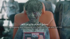 Kuveyt Şirketinin Canlı Bombalı Reklam Klibi