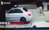 Otoparka Girebilmek İçin Güvenlik Görevlisi ile İnatlaşan Sürücü