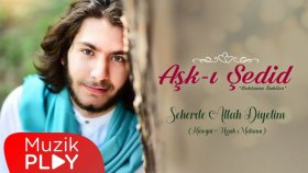 Aşk-ı Şedid - Seherde Allah Diyelim (Hüseyni - Uşşak Makamı) (Official Audio)