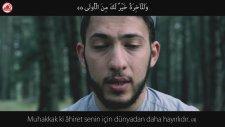 Defalarca Dinleten Kur'ân Tilaveti - Duhâ Suresi (Abdullah Altun)