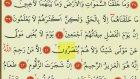 Duhan Suresi 3 - Ok Takipli Kur'an-ı Kerim Tilaveti