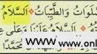 Ettehiyyatü Duası - Ok Takipli Kur'an-ı Kerim Tilaveti