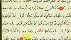 Fetih Suresi 4 - Ok Takipli Kur'an-ı Kerim Tilaveti