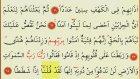 Kehf Suresi 2 - Ok Takipli Kur'an-ı Kerim Tilaveti