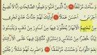 Kehf Suresi 5 - Ok Takipli Kur'an-ı Kerim Tilaveti